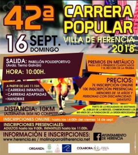 """42ª Carrera Popular """"Villa de Herencia"""""""
